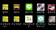 LINEなど装う悪質アプリで性的脅迫、わいせつ動画の交換を持ちかける手口 日韓で多発