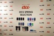 au、2015年春モデルを発表 Android4.4搭載ガラケーやINFOBAR新機種など