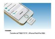 東芝、iPhone向け「TransferJet」アダプタを今春発売 1分のHD動画も約3秒で超高速無線転送