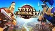 ローマ帝国の支配をかけてバトル、Gameloftが「トータル・コンクエスト」をリリース