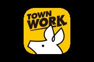 地元企業にも強い、リクルートの定番バイト探しアプリ「タウンワーク」