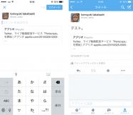 Twitterで116字のコメント付きリツイートが利用可能に 相手に通知が届く仕様
