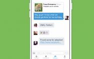 Twitter、グループDM機能をリリース 30秒動画の直接投稿も可能に