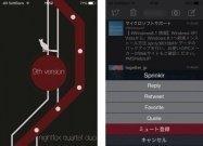 多機能でありながら、遊び心に溢れた機能まで搭載するTwitterクライアント「夜狐八重奏」 #iPhone