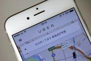 Uberのプロモーションコードを使って無料乗車する方法