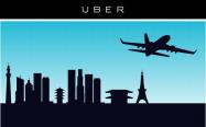 Uber、羽田空港の行き帰り乗車で片道2000円割引×10回のキャンペーン 3月31日まで