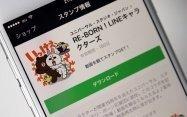 【無料】USJとLINEキャラクターのコラボスタンプが登場、動画を見るだけでダウンロード可能に 配布期間は4月25日まで