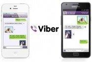 無料通話アプリViberが写真と場所情報の共有機能を追加