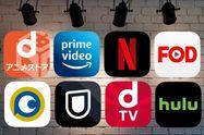 どれがおすすめ? 動画配信サービス鉄板8サイト比較、ドラマ・映画・アニメがネットで見放題【2020年最新版】
