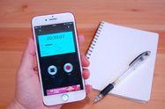 無料の録音アプリおすすめ5選ーー打ち合わせや議事録、英会話など最適な利用シーン別まとめ【iPhone/Android】