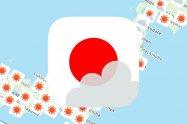 11カ国語に対応、外国人旅行者も安心して使える天気予報アプリ「WeatherJapan」