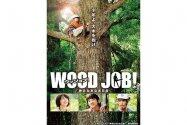 役者自ら大木を伐採、知られざる林業の世界を描く映画『WOOD JOB!(ウッジョブ)~神去なあなあ日常~』