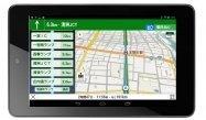 「Yahoo!カーナビ」が200万DLと好調、iPad・Androidタブレット版もリリースへ