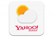 Yahoo!天気:豊富な機能と情報量で毎日の生活を支える天気予報アプリ