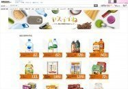 Amazon、生活必需品を大幅値引きする特売ストア「ヤスイイね」を開設