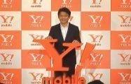 ヤフーがイーアクセス買収、「Y!mobile」でネットキャリア事業に参入