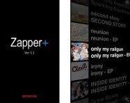ホンダの音楽ザッピングアプリ「Zapper+」が気持ちいい、ドライブ中に楽しむ声優ラジオアプリ「ROAD DJ」にも期待 #CEATEC