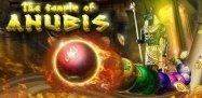 ゲーム「エジプトZumaの - アヌビスの神殿」エジプトをテーマにした世界的に人気のパズルゲーム #Android