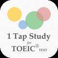 1タップスタディ for TOEIC TEST