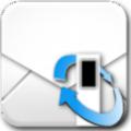 携帯シンク メールビューア