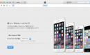 iPhoneを初期化して復元する方法、iTunes/iCloudバックアップも解説【パスワード忘れ・LINEなど】