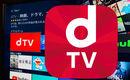 dTVをテレビで見る方法まとめ【Chromecast/Fire TV Stickなど】