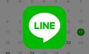 【LINE】ようやく登場、トーク内を日付指定で過去に戻る「カレンダー検索」の使い方