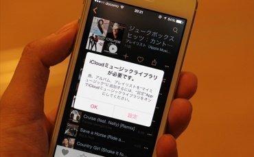 Apple MusicやiTunesで音楽を管理する時の注意点まとめ──「iCloudミュージックライブラリ」とは何か
