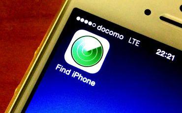 なくした時に頼れる「iPhoneを探す」の使い方まとめ──アプリ/PCからの操作、紛失モード、オフの場合にできることなど
