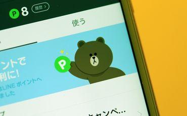 「LINEポイント」の効率的な貯め方と使い方(交換方法)、実質無料でスタンプ購入も【iPhone・Android】