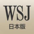android-ウォール・ストリート・ジャーナル日本版