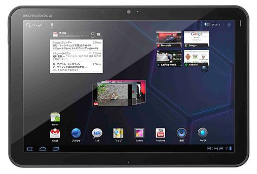 android-Xoom