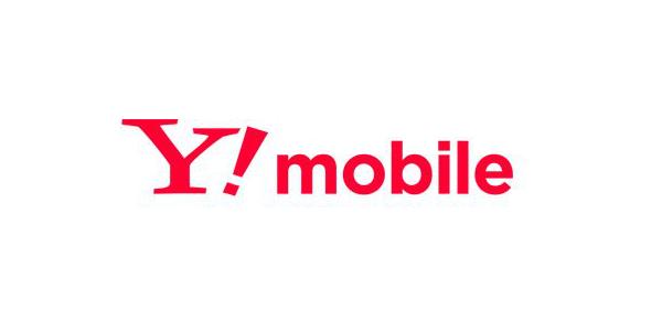 ワイモバイル_Y!mobile_公式ホームページ_公式サイト