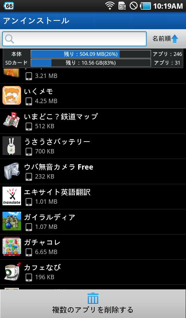 android-ZDbox『正点ツールボックス』